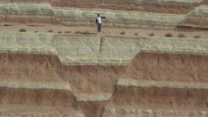 Manual para la adquisición y procesamiento de sísmica terrestre y sus aplicaciones en Colombia